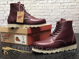 Мужские ботинки зимние Red Wing (нат.мех) (бордовый)
