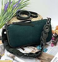 Женский сумка на плечо 093 зеленый женские клатчи, женские сумки купить оптом в Украине, фото 1