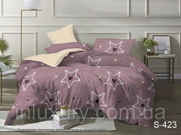 Комплект постельного белья с компаньоном S423, фото 2