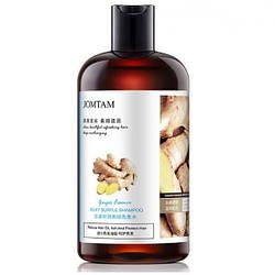 Шампунь для волос стимулирубщий JOMTAM с экстрактом имбиря 400мл