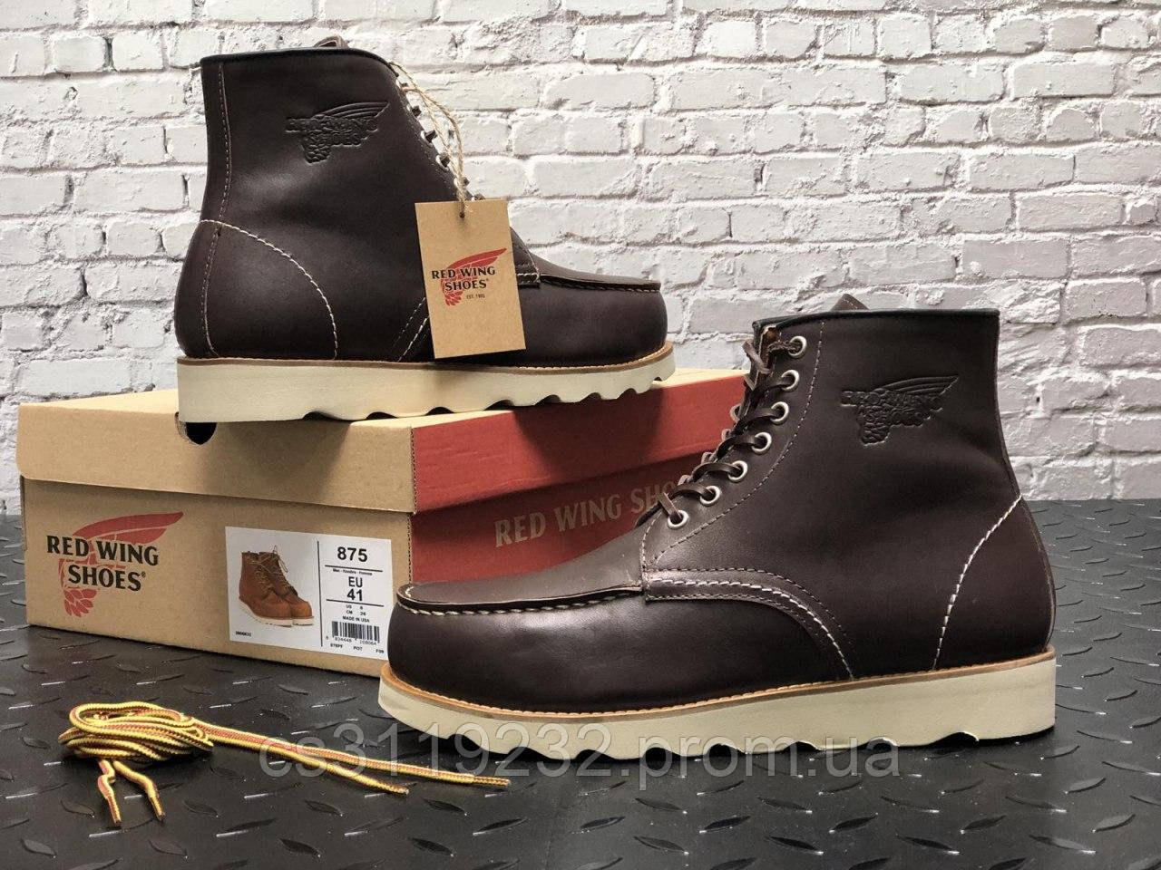 Мужские ботинки зимние Red Wing (нат.мех) (коричневый)