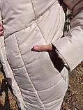Пуховик на кнопках (Світло-бежевий), фото 6