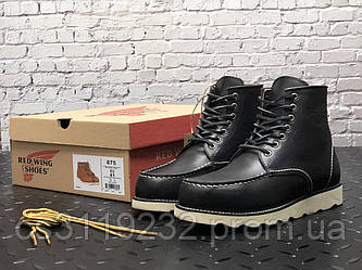 Мужские ботинки зимние Red Wing (иск.мех) (черный)