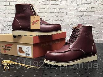 Мужские ботинки зимние Red Wing (иск.мех) (бордовый)