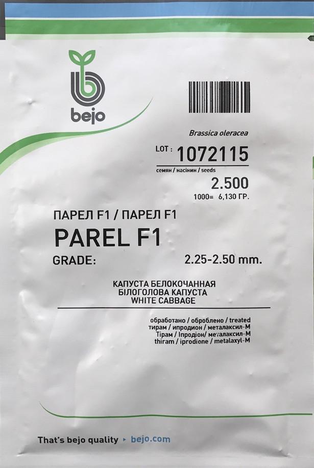Капуста Парел F1 2500 семян белокочанная ранняя Bejo Zaden