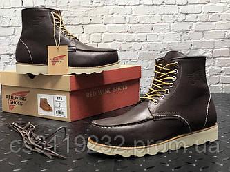 Мужские ботинки зимние Red Wing (иск.мех) (коричневый)