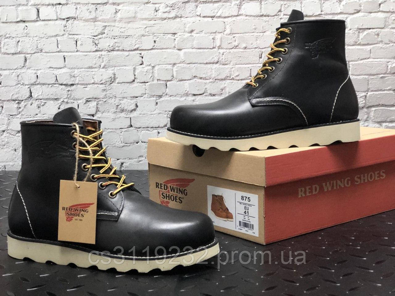 Мужские ботинки зимние Red Wing (демисезон) (черный)