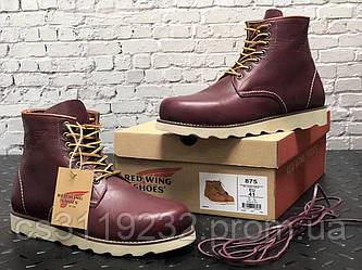 Мужские ботинки зимние Red Wing (демисезон) (бордовый)