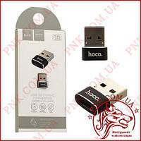 Переходник OTG USB - TYPE C hoco. UA6