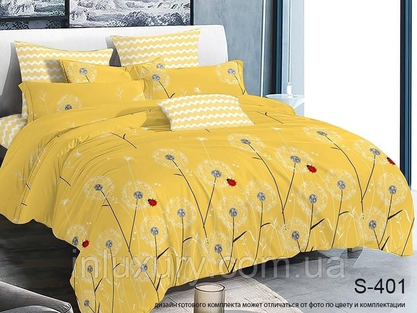 Комплект постельного белья с компаньоном S401