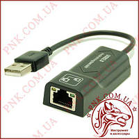 Адаптор ETHERNET USB 2.0 (USB-8Р8С) c кабелем, чёрный