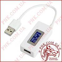 Usb tester, тестер юсб GSM SOURCES GSS-018 DC 3-15V 0.05-3.5 A з лічильником 0-19999mah LCD