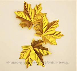 Листья клена, осенние уп. 50 шт., тканевые, золотистые 9х12 см, №613