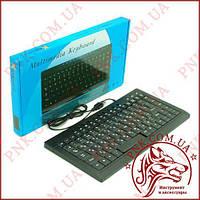 Клавиатура мультимедийная Mini Keyboard 838 (88 клавиш, USB, проводная)