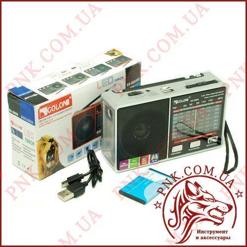 Радиоприемник ФМ Golon RX-8866 портативная колонка