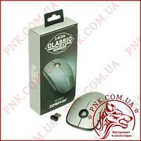 Мишка безпровідна ZORNWEE CLASSIC W150 (Wireless mouse)
