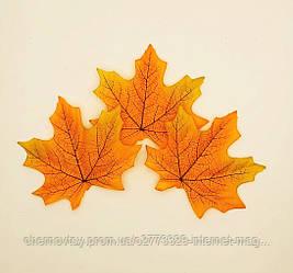 Листья клена, осенние уп. 50 шт., тканевые, оранжевые 9х12 см, №613