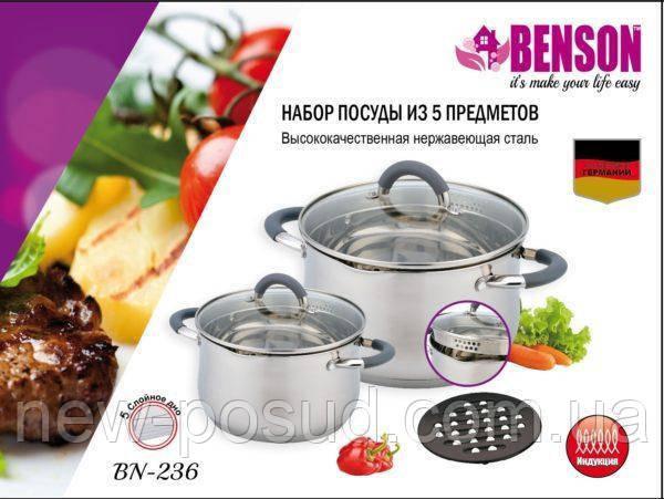 Набор нержавеющих кастрюль 5 предметов (3л; 6,5л) + подставка - Benson BN-236