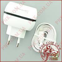 Сетевое зарядное устройство USB Konfulon C23 (2 USB, 5V - 2.4A MAX + кабель Lightning)