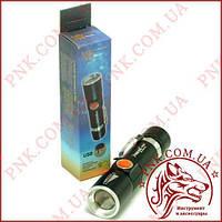 Аккумуляторный фонарь Police BL-616-T6