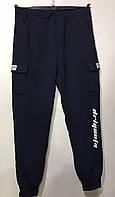 Мужские спортивные штаны под резинку на флисе с накладными карманами 46-54 норма темно-синий,черный