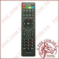 Пульт дистанционного управления для телевизора MYSTERY (модель MTV-2622LW) (PH2273) HQ