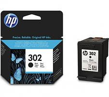 Картридж HP 302