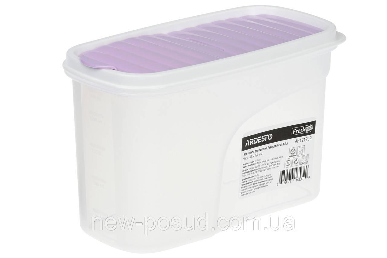 Контейнер для сыпучих продуктов 1,2 л Ardesto Fresh AR1212LP