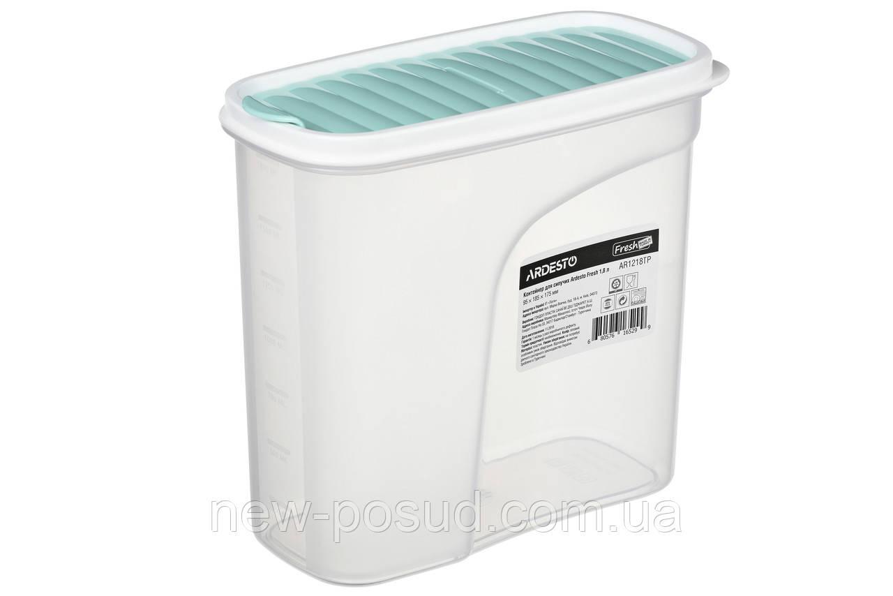Контейнер для сипучих продуктів 1,8 л Ardesto Fresh AR1218TP