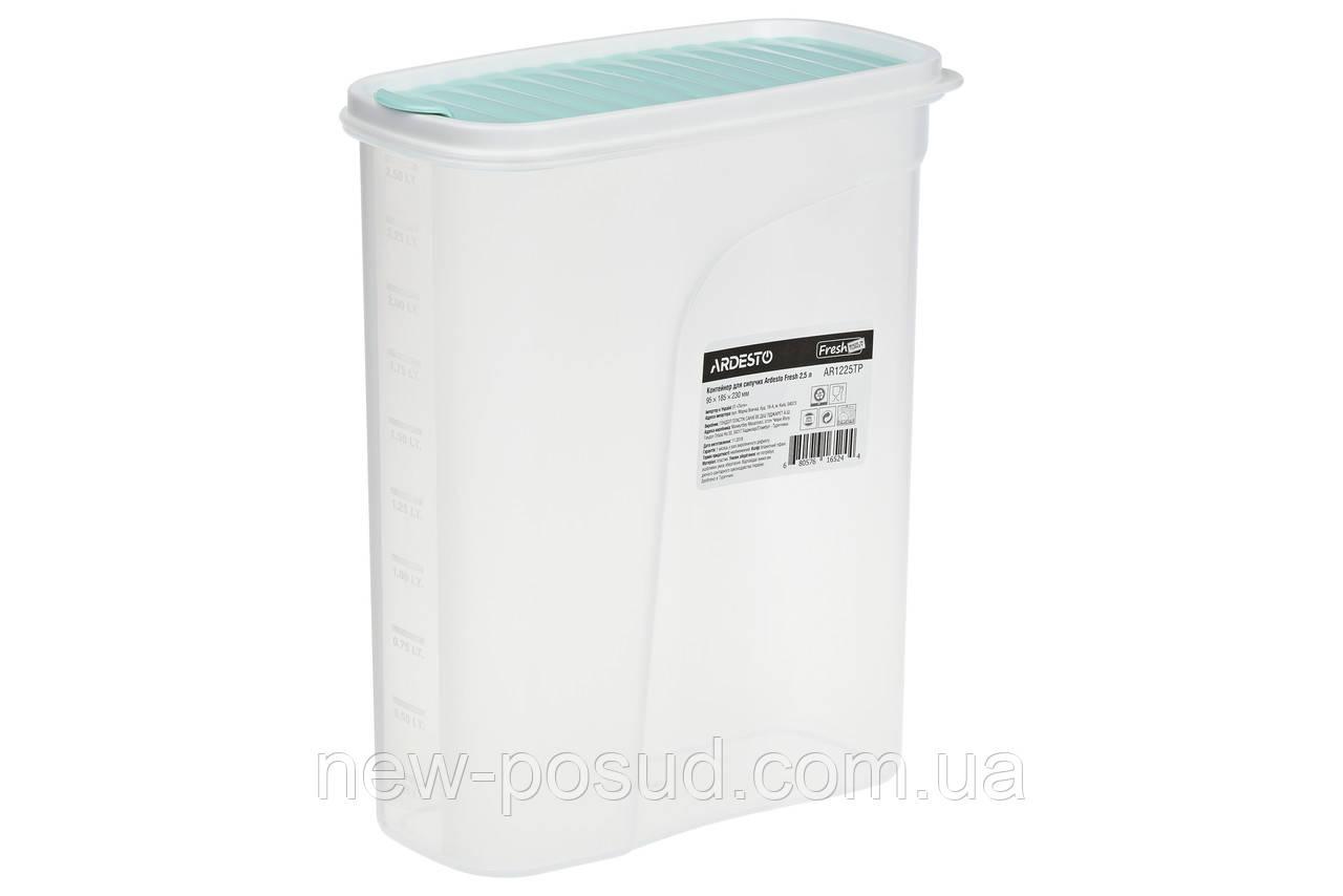 Контейнер для сыпучих продуктов 2,5 л Ardesto Fresh AR1225TP