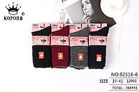 Женские шерстяные носки ТМ Корона оптом