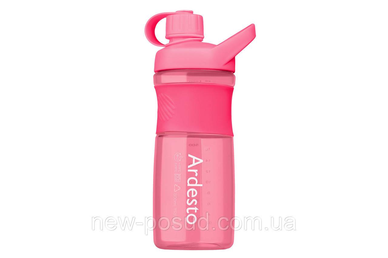 Пляшка для води Ardesto Round Bottle 800 мл AR2203TR