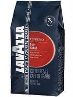 Кофе в зернах Lavazza ESPRESSO TOP CLASS 1 кг.