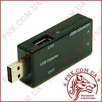 Юсб тестер, USB тестер GSM SOURCES 2 USB DC 3-20V 0-4.0 A