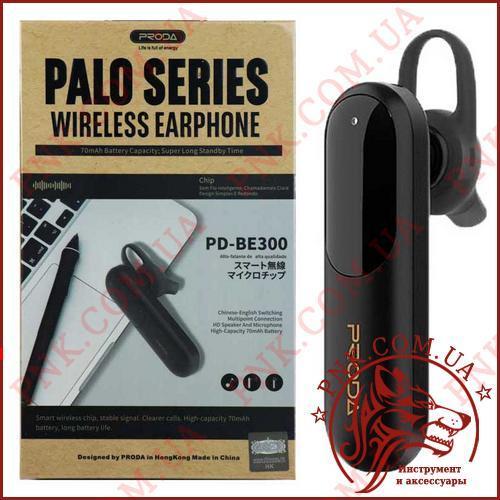 Блютуз гарнітура PRODA Bluetooth Palo Series Black (PD-BE300)