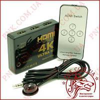 HDMI свитч на 5 портов с пультом Switch 4K Ultra HD