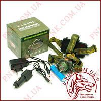 Аккумуляторный налобный фонарь BL-6616 , фото 1