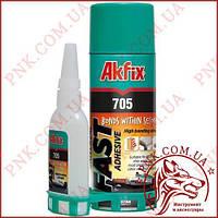 Супер клей універсальний Akfix 705 200мл. + затверджувач 50гр