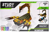Робот Скорпион Конструктор