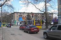 Бигборды Симферополь ул Севастопольская универсам Украина