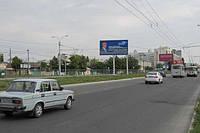Бигборды Симферополь проспект Победы 143 из центра города