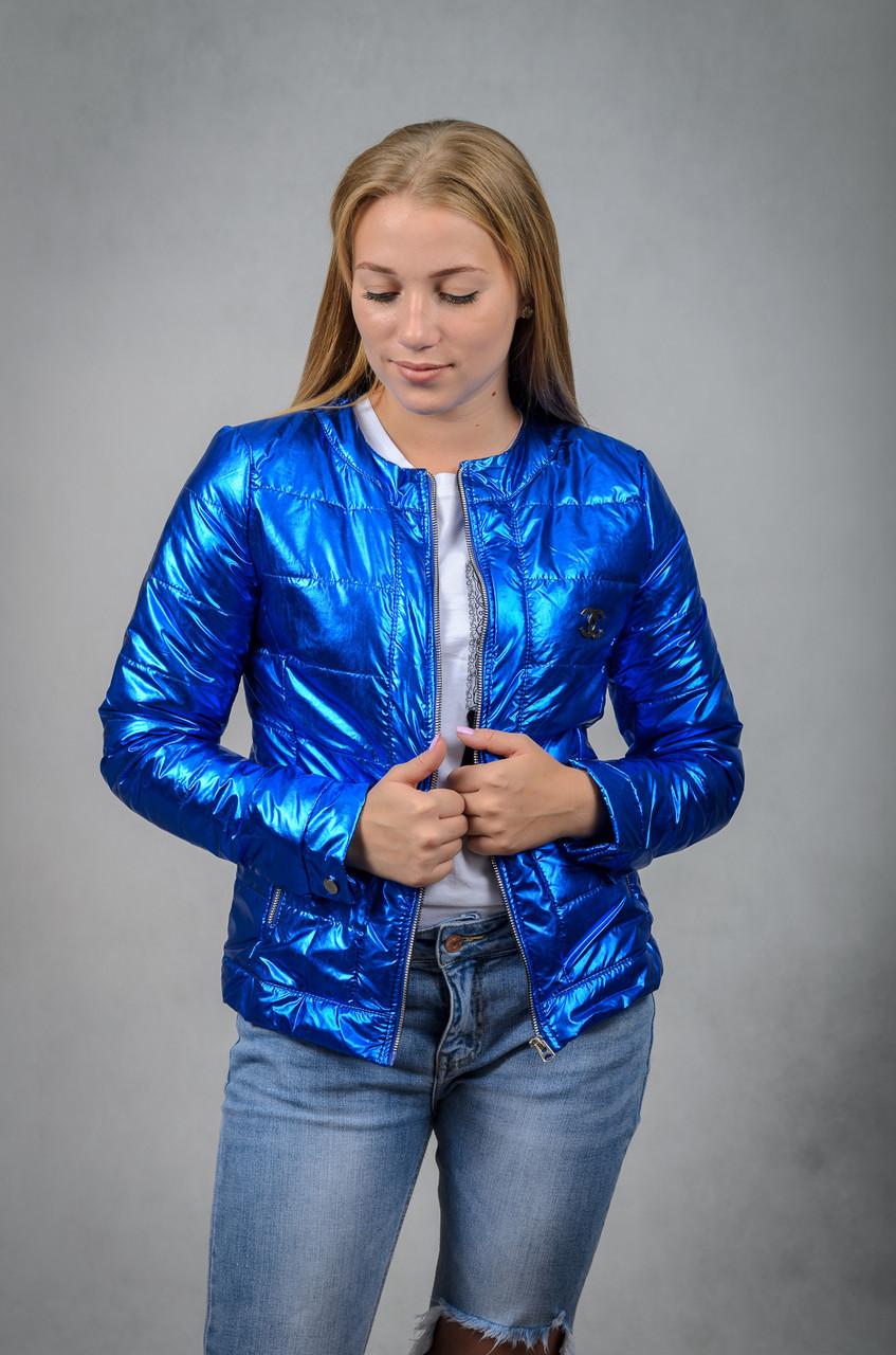 Женская демисезонная куртка VIK 44 Синий (V6120344)