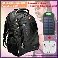 Швейцарский городской рюкзак в стиле Swiss Gear 8810 + 2 подарка,с USB-кабелем,с разъёмом под наушники, фото 1