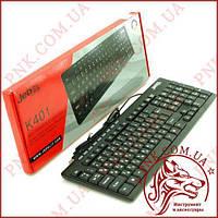 Клавиатура компьютерная JEDEL K401