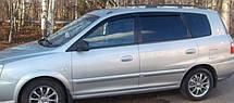 Дефлектори вікон Kia Carens II 2002-2006 | Вітровики Кіа Каренс