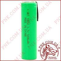 Акумулятор ART LH18650 літієвий 3.7 V 5000mah з пелюстками під пайку