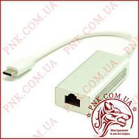 Адаптор ETHERNET USB type C 3.1 (штекер USB Type C - гнездо 8Р8С)