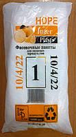 "Пакет ""Фасовка"" (10*22) 285г /10"
