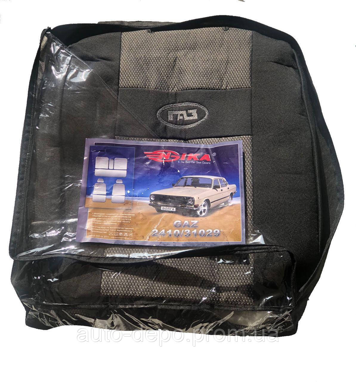 Чехлы на сиденья ГАЗ 2410 1972-1992