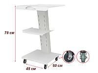 Косметологическая тележка для аппарата столик металлический цвет белый 2 полки + розетки:B.S.Ukraine мод 255-1